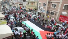 Arab-Palestinians in the Galilee town of Sakhnin commemorate Land Day, March 30, 2013.