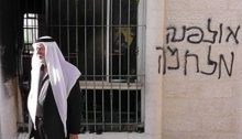 """Price Tag"" attack against a mosque in the occupied West Bank"