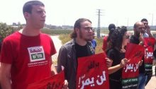Young Communist League activists demonstrate against Prawer Bill last Saturday, near Giv'at Haviva.