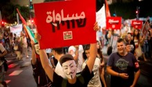 """A Hadash banner in Hebrew and Arabic: """"Equality"""" (Activestills)"""