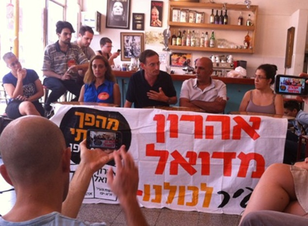 MK Dov Khenin (second from left) during the press conference (Photo: Haggai Matar)