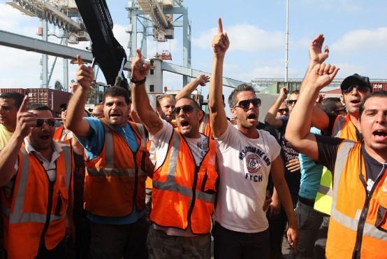 Haifa port workers struggling against privatization (Photo: Haifa Port Workers Union)