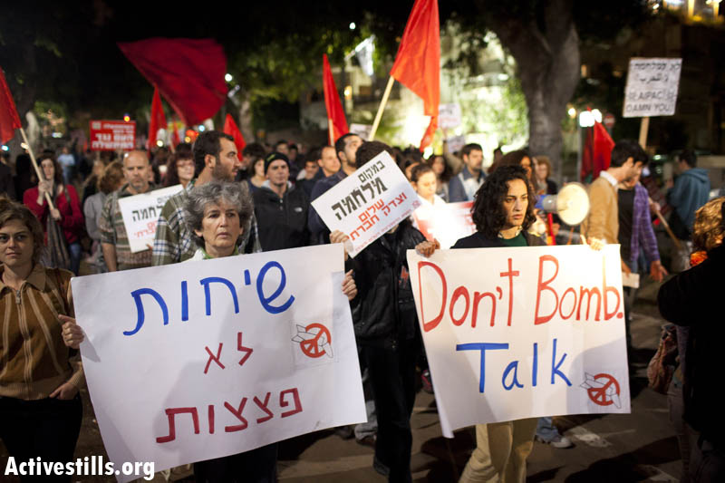 Protesters marching in Tel Aviv against an Israeli attack on Iran and for a nuclear weapons free zone in the Middle East, March 24, 2012