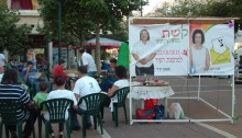 """Sukat Shalom"" in Karmiel (Photo: Karmiel Rainbow)"
