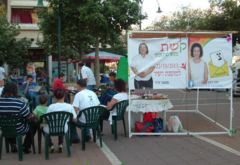 """Sukat Shalom"" in Karmiel (Photo: Karmiel Rainbow)"