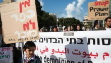 Demonstration against Prawer Plan in Beer-Sheva (Photo: Activestills)