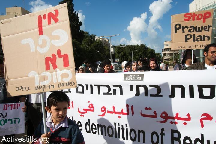 Demonstration against  Prawer Plan in Beer-Sheva (Photo: Activestills)