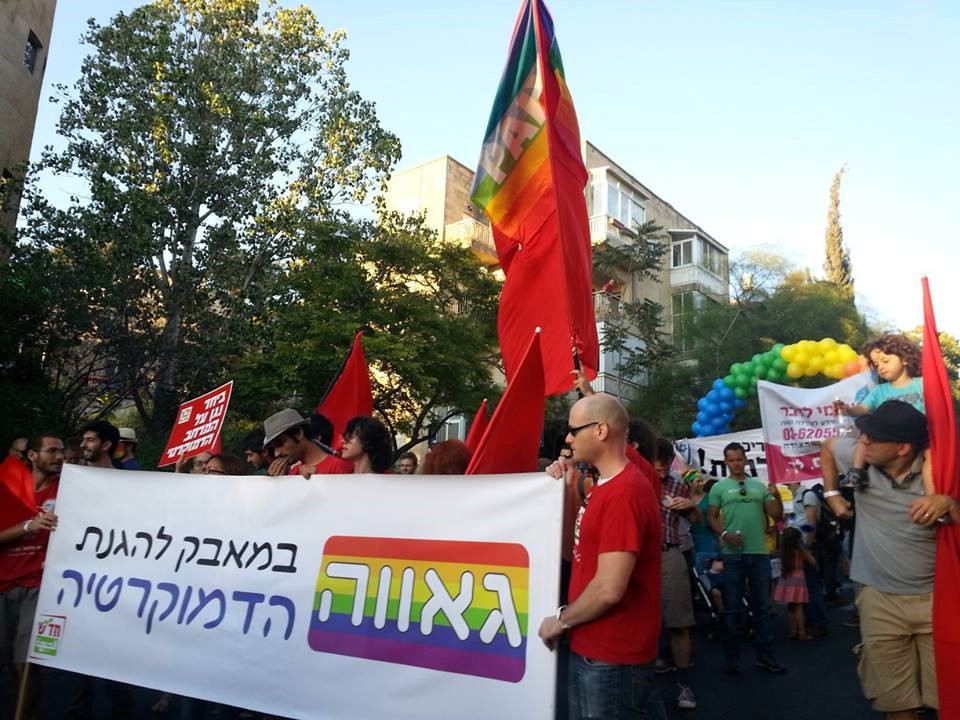 Hadash affiliated Red-Pink Movement in a demonstration for LGTB rights (Photo: Red-Pink Movement)
