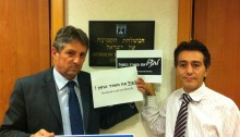 """On Strike"" – Israeli diplomats in Geneva (Photo: Foreign Ministry workers' committee"