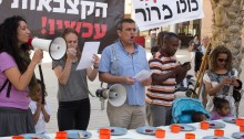A demonstration in Beer-Sheva against nutritional insecurity and the neo-liberal social policy of the Netanyahu government (Photo: Social activists)