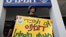 Domino's Pizza Israel worker in a protest to defend the right to unionize (Photo: Histadrut)