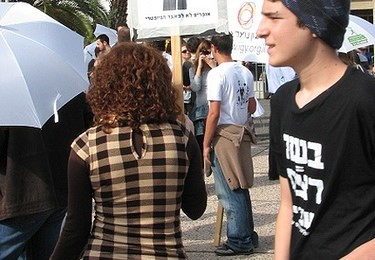 Demonstration in Tel-Aviv against the biometric database law (Photo: Nilly Oren)