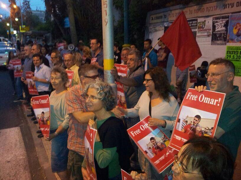 A demonstration in front of the Haifa's Bnei Zion Hospital (Photo: Communist Party of Israel)