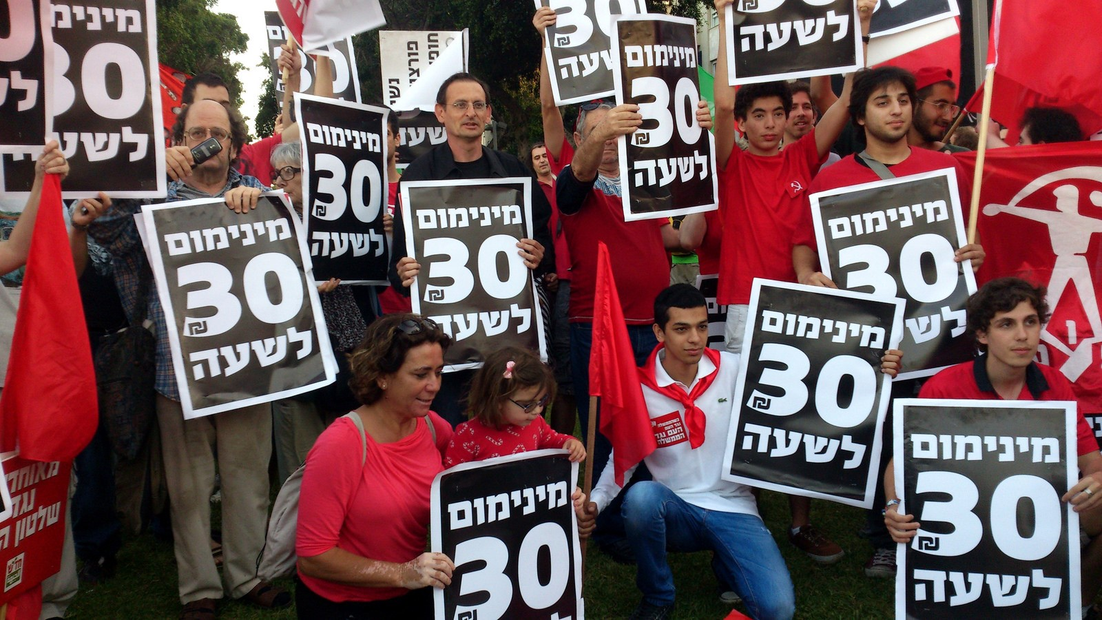 May Day 2014 in Tel-Aviv:  Raise the minimum wage to 30 shekels an hour (Photo: Galit)