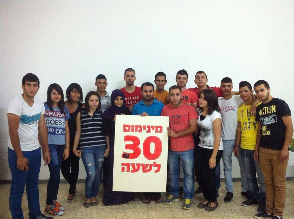 Also in Sakhnin (in the Galil, north of Israel), young workers support the campaign (Photo: Campaign Headquarters)