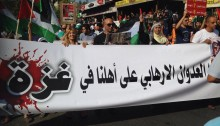 """Against the massacre in Gaza."" A large scale demonstration in Nazareth on Monday, which was attended by thousands of Arab-Palestinians (Photo: Bokra)"