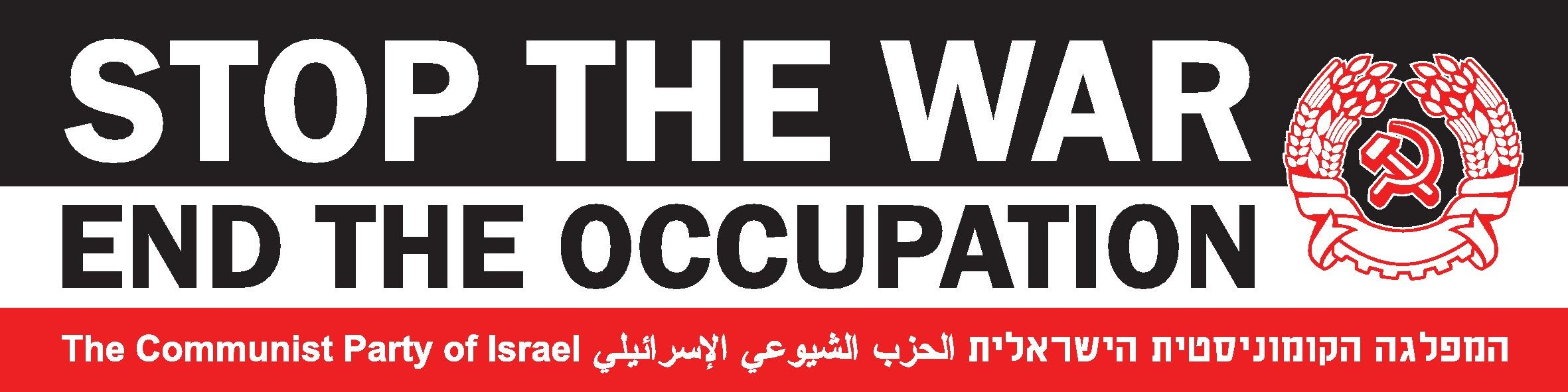 Stop the war End the occupation