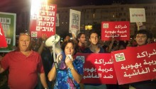 Hadash and Communist Party activists during the rally held on Saturday night in Tel-Aviv (Photo: Al Ittihad)