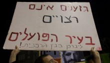 """A left wing protestor holds a sign saying in Hebrew """"Racists are not welcome in the workers city (Haifa)"""" during a demonstration outside an election conference of Israel's right-wing """"Yisrael Beiteinu"""" Party in the northern city of Haifa on 2009. About 100 Jewish and Arab activists protested against the racist agenda of """"Yisrael Beiteinu"""" Party and against its leader Avigdor Lieberman (Photo: Activestills.org)"""