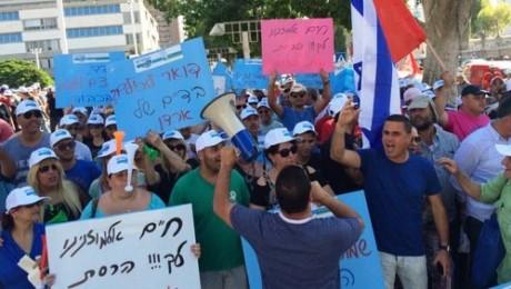 Postal workers' demonstration, last week, in Tel-Aviv (Photo: Histadrut)