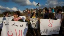 Protest against administrative detention, Damun prison, Mount Carmel, Israel, October 2008 (Photo: Activestills)