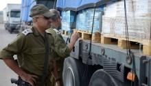 Kerem Shalom Crossing, July 19, 2014 (Photo: IDF)