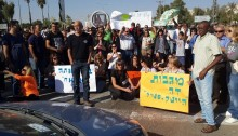 Demonstrators protesting the closure of a factory in Arad on Friday morning (Photo: Noa Bitton)