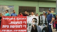 Demonstration for right to speech in Haifa University during a demonstration in support for the Palestinian hunger strikers (Photo: Al Ittihad)