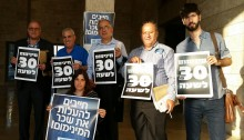 Hadash fraction members at the Histadrut headquarters in Tel-Aviv on Tuesday demanding to raise the minimum wage (Photo: Hadash)