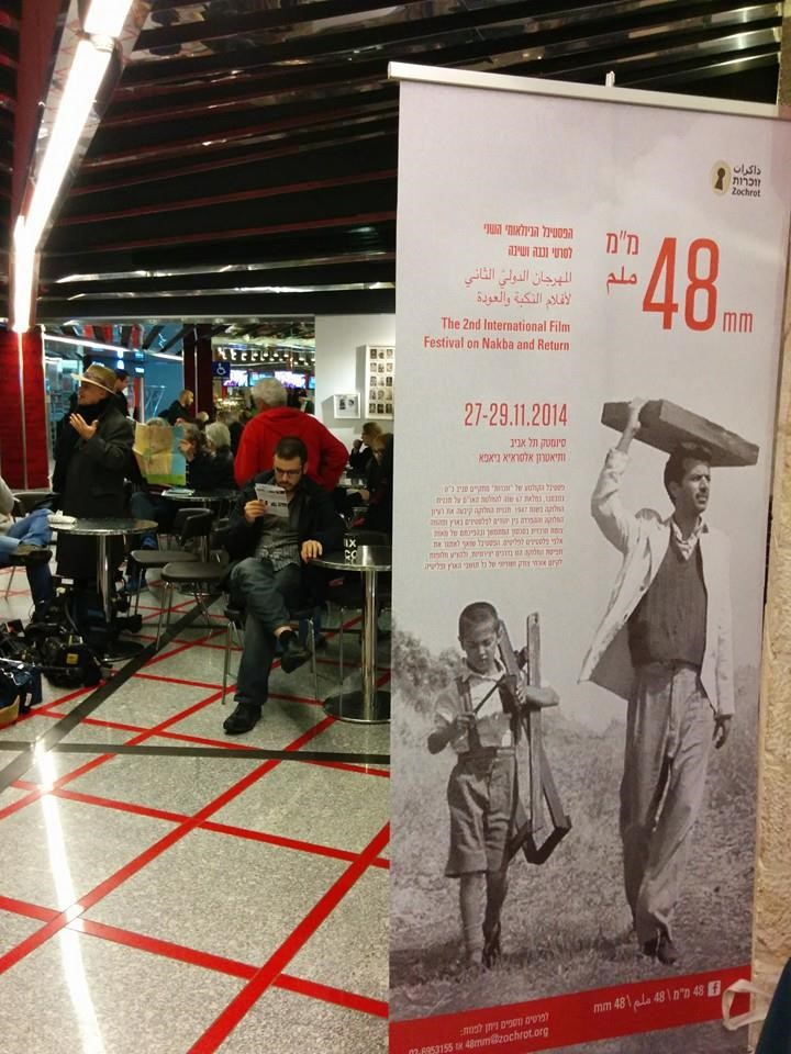 The festival's poster in the Cinematheque (Photo: Zochrot)