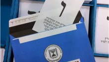 Ballot for Hadash (The Democratic Front for Peace and Equality) in the elections for the nineteenth Knesset; this parliamentary body is to be dispersed in the next few days.
