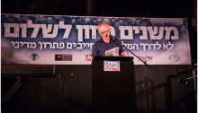 Author David Grossman speaking at a emonstration against this summer's brutal Israeli military action in the Gaza Strip