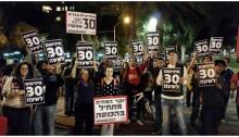 Demonstrators in Tel-Aviv, demanding a 30 Shekel per hour minimum wage December 3, 2014.