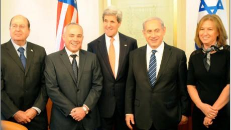 All we need is love: Livni, Netanyahu, Kerry, Steinitz, and Eylon.