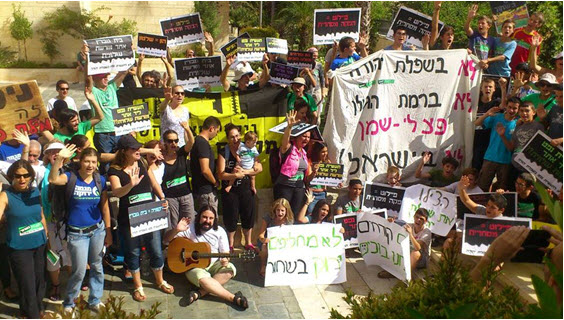 A demonstration in Jerusalem, last November, against oil drilling in the Golan Heights.