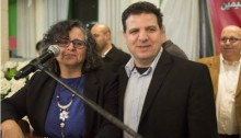 Ayman Odeh and Aida Touma-Sliman, numbers one and two in the Hadash list for the upcoming elections to the Knesset, at the primary council held in Shefaram on Saturday, January 17.