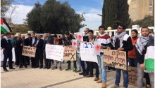 Demonstrators at Ben-Gurion University in Beer-Sheva on Monday, January 19, call for a state committee of inquiry into the two recent deaths of Arab-Bedouin as a result of police violence. Among the demonstrators, Hadash MK Dov Khenin.