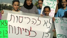 "Residents of the unrecognized village of Dahmash, between Ramla and Lod, demonstrate against governmental plans to demolish their homes. The large sign reads: ""No to demolitions, yes to development!"""