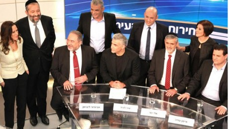 On Thursday night, February 26, the leaders of eight parties – The Joint List, Yahad, Yesh Atid, Yisrael Beytenu, Meretz, Bayit Yehudi, Kulanu, and Shas, – participated in the first debate of its kind on Israeli television, moderated by Channel 2 News anchor Yonit Levi.