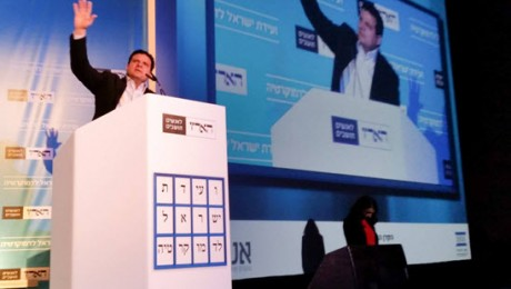 """Ayman Odeh (Hadash), the head of the Joint List in """"Haaretz"""" conference on elections and democracy in Israel, February 2015."""
