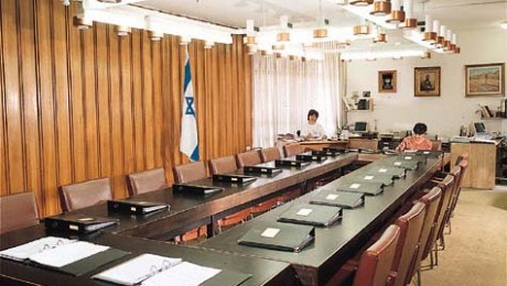 The Knesset Foreign Affairs and Defense Committee meeting room