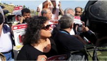 MK Aida Touma-Sliman (Hadash) at a protest vigil for the release of Jarrar outside the Ofer Prison military tribunal Wednesday, along with several senior Palestinian officials.