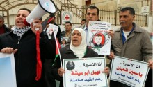 Palestinians protest in front of the offices of the Red Cross in the West Bank city of Nablus, calling for immediate intervention to release prisoners from Israeli prisons, especially women and children, Nablus, West Bank, March 12, 2015.