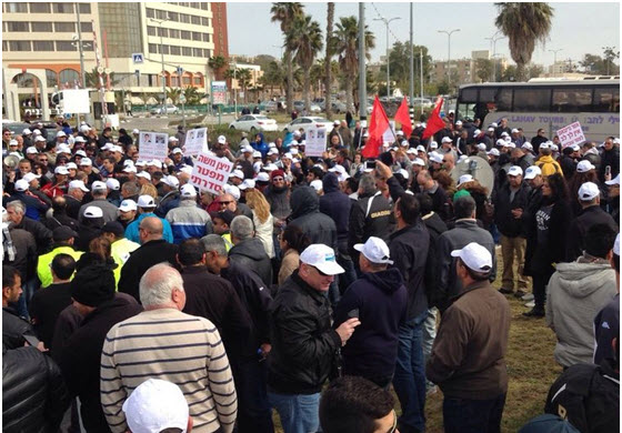ICL workers demonstrate in Arad last February.