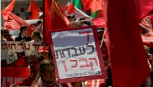 A previous year's May Day march in Tel-Aviv.
