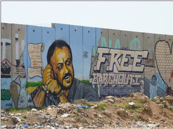 """Free Barghouti"" slogan on the Separation Wall, near Ramallah"