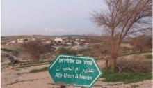 View of the unrecognized village of Umm al-Hiran in the Negev