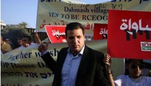 MK Ayman Odeh (Hadash – Joint List) during a demonstration in Rabin Square, Tel-Aviv, against the right-wing government's decision to demolish Arab homes in the North, Center, and South of Israel