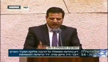 MK Odeh during his brief speech in the Knesset