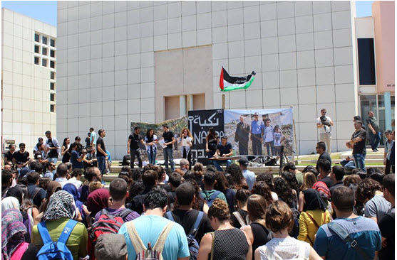 "Hundreds of Arab students, Hadash and communists activists, and MKs mark ""Nakba Day"" at Tel Aviv University on Wednesday, May 20."
